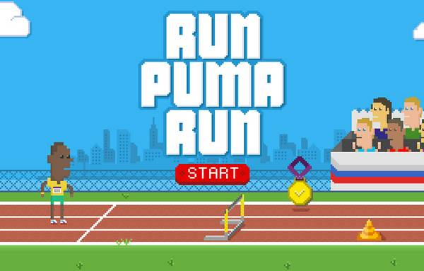 HTML5 websites : RUN PUMA RUN