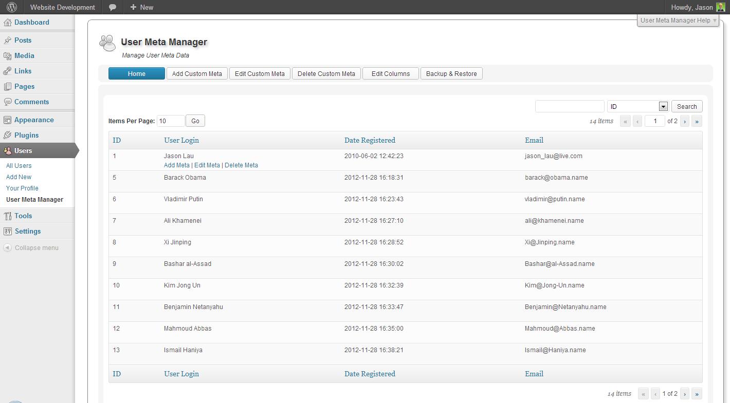 wordpress-plugins-maintenance