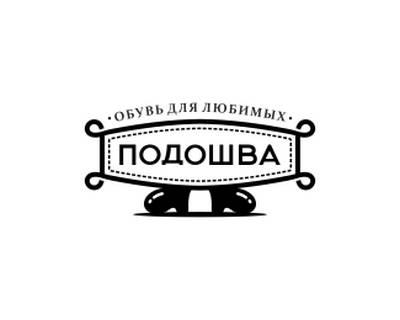 Podoshva