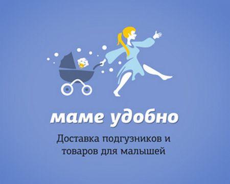 baby logo : happy mom by nazar