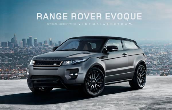 HTML5 websites : Range Rover Evoque - Victoria Beckham