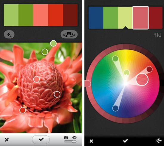 designers app