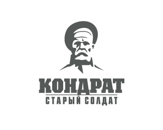 kohapat - old man face logo design for inspiration